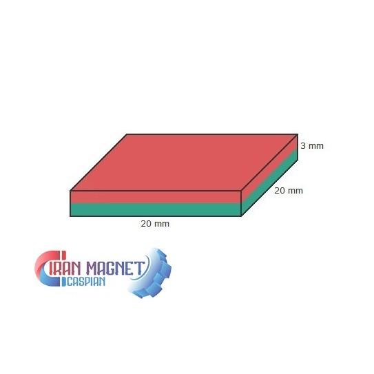 آهن ربا ND 20 x 20 x 2.5